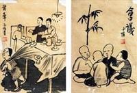 漫画 (两帧) (2 works) by feng zikai