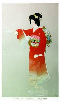 board of tourist industry by shoen uemura