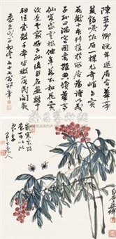 天竺蜜蜂 (flowers and bees) by chen banding and qi baishi