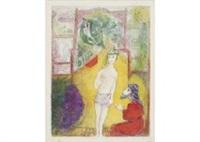 the arabian nights pl. 1 by marc chagall