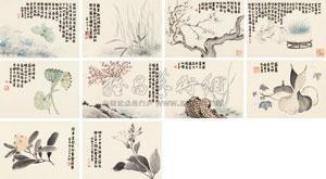 花果 (十开) (album w/10 works) by jin nong