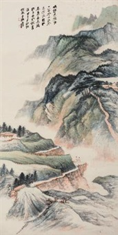 登山临水 by zhang daqian