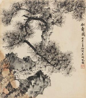 松寿图 pine tree by wu hufan