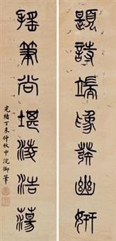 书法七言联 (couplet) by emperor guangxu