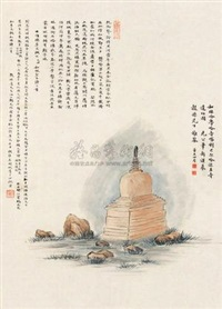 古寺遗址图 by jiang xiaojian