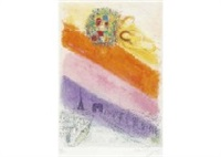 les champs-elysees (by sorlier) by marc chagall