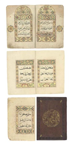 quran 1620 works in 30 vol by alim bin qasim