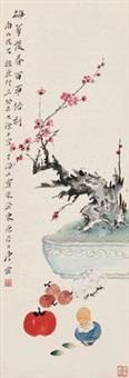 百事倍利图 by tang yun