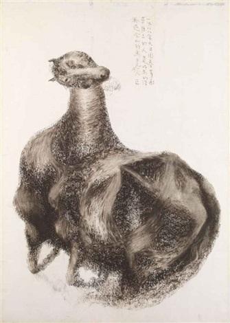 horse by zhou chunya
