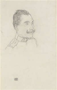ein hauptmann der k. u. k. armee (a captain of the imperial and royal army) by egon schiele