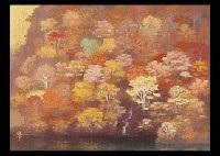 colored autumn by yuki sekiguchi