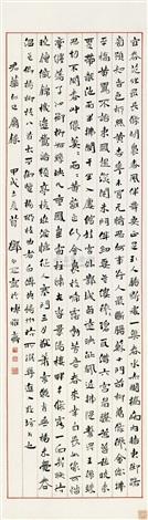 书法 calligraphy by deng erya