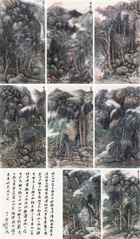 秋色悦情 册页 (八开) 设色纸本 (album of 8) by xiao haichun