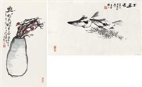 红梅图 二鱼图 (二幅) (plum blossom and two fishes) by xiao shu