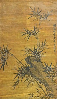竹石 by lian xi