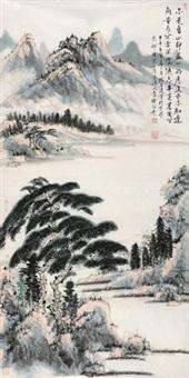 游山图 by ren jianye