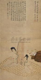 仕女 by jiang lian