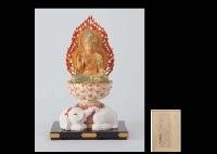 bodhisattva by yuboku mukoyoshi