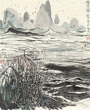 观云图 by zhu daoping
