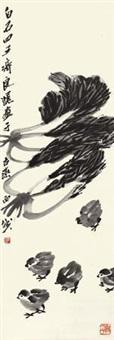 农家乐 镜片 水墨纸本 by qi liangchi
