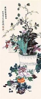 岁朝清供富贵图 (offerings) by liu guangcheng