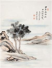 沙平水面阔 by mao xiangxin and jia jingde