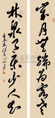 书法对联 couplet by pei chuanshi