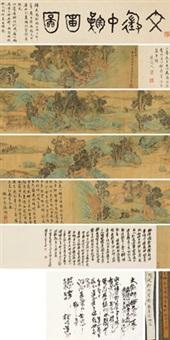 菊圃图 手卷 设色绢本 (+ frontispiece and colophon, smllr) by wen zhengming