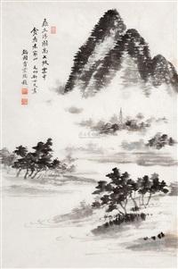 米家山 by mao xiangxin and jia jingde