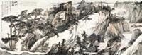山水清幽 (landscape) by xu jiechuan