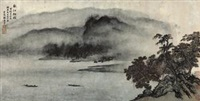 秋江烟暝 by liu haisu