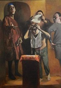 initiation by harvey breverman