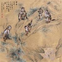 攀缘结伴 by jiang wei