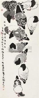 欲起翼沧海云天 by liang zhaotang