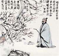 暗香浮动 镜心 纸本 by xiao haichun