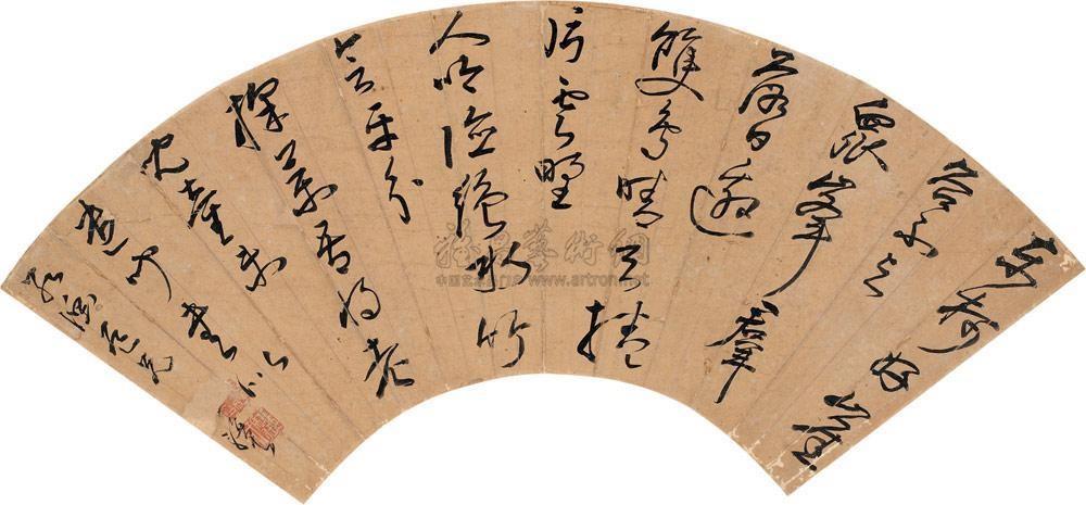 cursive script calligraphy by xiang yushi
