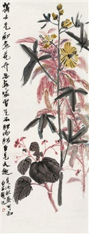 gumboes by wang jilin and qi baishi