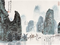 landscape by huang zhou and ya ming