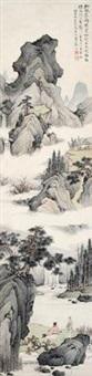 松风泉韵 by xu zhao