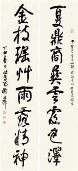 草书八言 对联 纸本 (couplet) by xie zhiliu