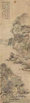 轩斋晴翠 by li shizhuo