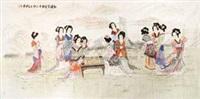 人物 by liu cangyuan
