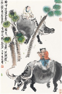 牧童图 (buffalos and the head boys) by liang hongtao