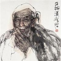 庄稼汉 (farmer) by liang yan