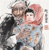人物 by liang yan
