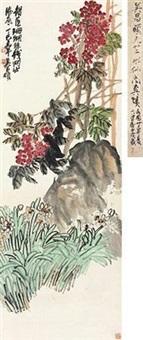 天竺水仙图 by wu changshuo