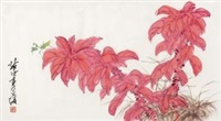 老来红 by xu chunyuan