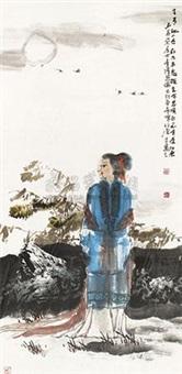 仕女 by li xiufeng