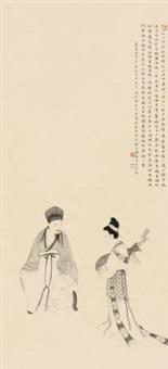 杜牧见张好好 by jiang xun
