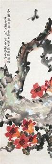 红棉蛱蝶 by huang chishi